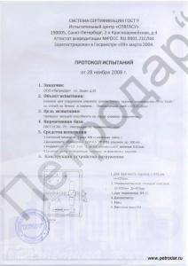 10-gorizont_1