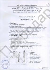 12-vertikal-kley_1