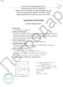 14-gorizont-kley_1
