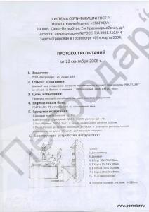 8-vertikal_1
