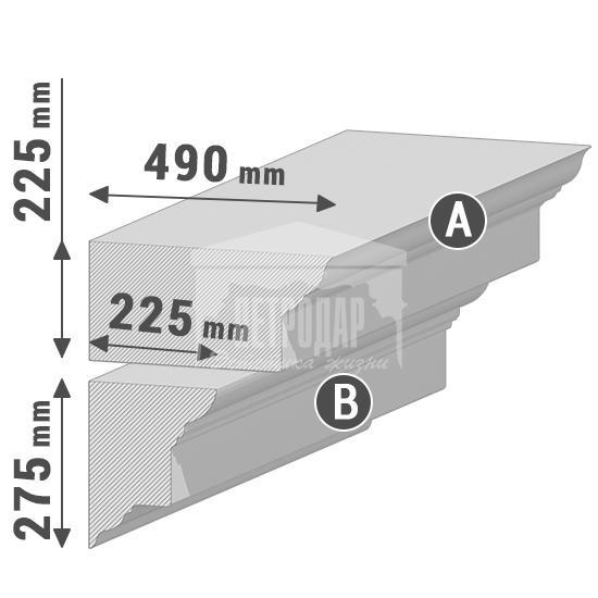 GB 24 А-22,5 = 6 934 Р., GB 24 B-27,5 = 4 668 Р.