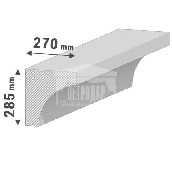 GB 3В-28,5 = 4 854 Р.