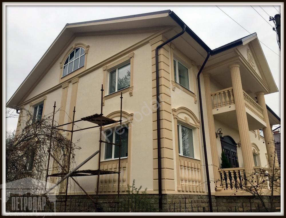staloND-1_novyj-razmer-2
