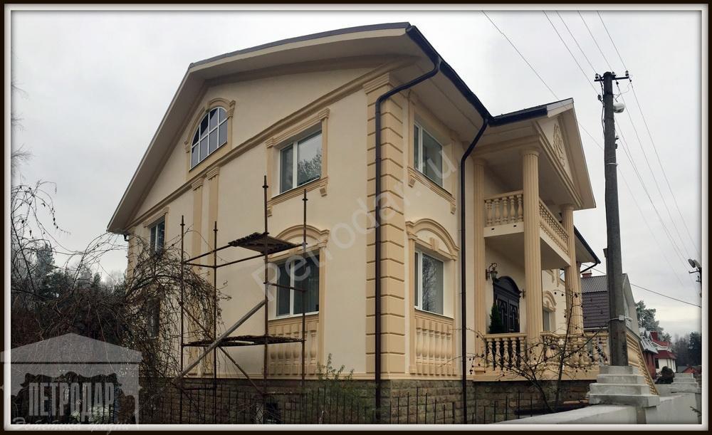 staloND-3_novyj-razmer-1