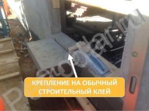 01-IMG_6014-2-300x225