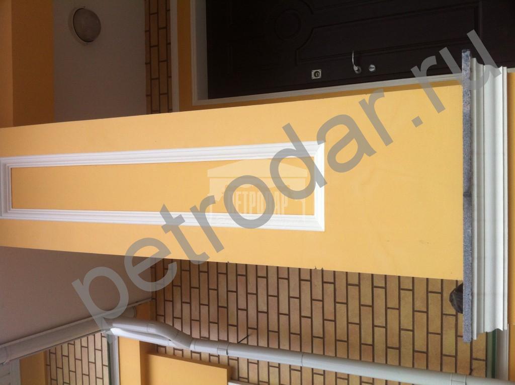 dekorativnye-fasadnye-elementy-1024x765
