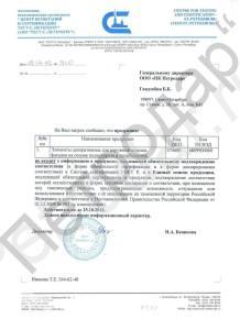 04-2-sertif-lear-2012-2_1-1-218x300