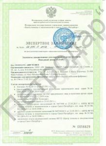 05-3-gigiena-lear-1_1-1-218x300