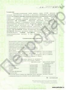 06-4-gigiena-lear-2_1-1-218x300