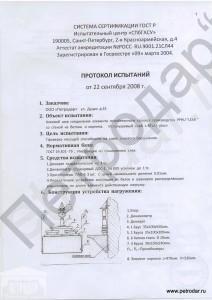 09-8-vertikal_1-1-212x300
