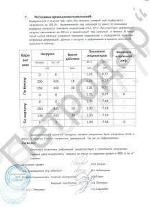 12-11-gorizont_1-1-218x300