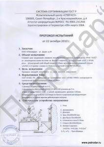 13-12-vertikal-kley_1-1-212x300