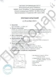 15-14-gorizont-kley_1-1-218x300